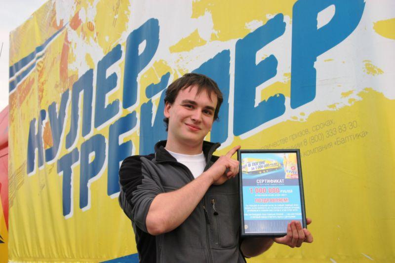 Промо-акция и проведение event-мероприятия «КУЛЕР КВЕСТ - В погоне за 1 000 000 рублей»