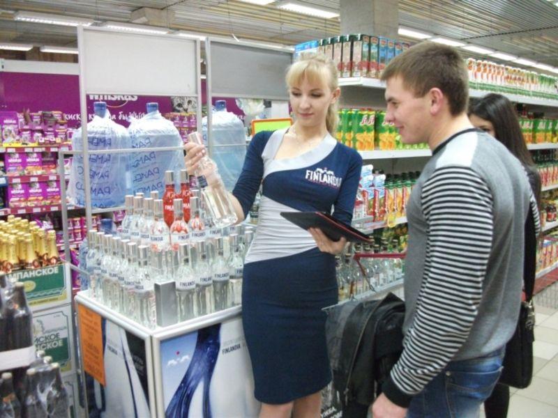 """Промо-акция """"FINLANDIA Vodka"""", подарок за покупку"""